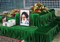 اعزام به مرقد امام خمینی