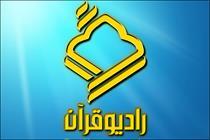 برنامه «ساعت قرآن» همراه دانش آموزان می شود