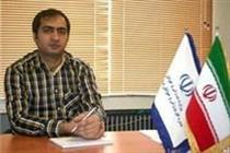 ثبتنام انتخابات ریاست هیئت کشتی استان همدان آغاز شد