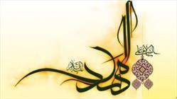 نامگذاری بیش از دو میلیون ایرانی به نام مهدی و کنیه های امام عصر(عج)