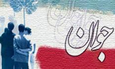 برگزاری ۱۵ برنامه فرهنگی و ورزشی در شهرستان بن