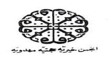 تجدید چاپ چند کتاب زعیم انجمن حجتیه در تهران