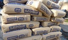 قیمت سیمان به کیسهای ۴۵ هزار تومان بازگشت/ افزایش عرضه سیمان در بورس