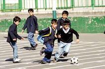برگزاری مسابقات ورزشی دانش آموزان کشور به میزبانی  استان مرکزی