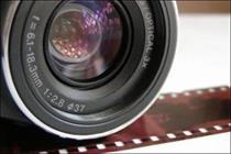 جشنواره فیلم کوتاه و عکس دانشجویان کشور برگزار میشود