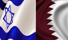 پرچم قطر و اسرائیل