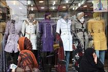 ردپای فرهنگ غرب بر پوشش جوانان ایرانی/ مدهایی که به اتلاف انرژی و قابلیتهای فکری جوانان میانجامند