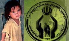 کمک ۲ میلیارد تومانی خیران کاشانی در راستای اجرای طرح اطعام ایتام