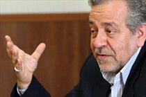 تشكيل شوراي راهبردي سياست هاي ابلاغي مقام معظم رهبري در اصفهان/ مقدمات افزایش نرخ جمعیت باید فراهم شود