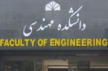 دانشکده فنی و مهندسی شرق گیلاندر رودسر ساخته می شود