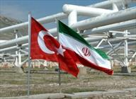 نفت گاز ایران ترکیه