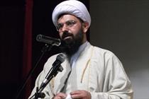 گردهمایی فعالان جبهه فرهنگی انقلاب اسلامی بوشهر برگزار شد