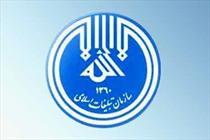 تکیه بر منویات رهبری رمز موفقیت سازمان تبلیغات اسلامی است