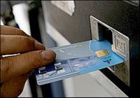 اعلام دلایل حذف کارتهای بنزین/ عرضه کارتی گازوئیل متوقف نمیشود