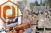 واگذاری واحدهای مسکن زلزله زدگان کرمانشاه آغاز شد