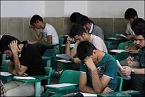 اعلام برنامه امتحانات نهایی خرداد ماه سال تحصیلی ۹۸-۱۳۹۷
