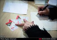 انتخابات مجمع عمومی انجمن روزنامه نگاران مسلمان