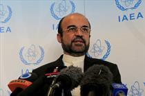 مسودة قرار 5+1 تقترح الغاء القرارات السابقة لمجلس حكام الوكالة الدولية للطاقة الذرية