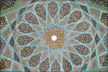 کاشی هفت رنگ شیراز ثبت ملی خواهد شد