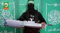 """كتائب """"القسام"""" تعرض أنواعا من أسلحة في غزة استخدمتها بمواجهات سابقة مع قوات الاحتلال"""