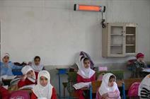 گرمایش برخی مدارس روستایی مرکزی ناایمن است/ حذف بخاری نفتی از ۱۵مدرسه