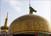 مشهد مقدس کانون وحدت هیئت های مذهبی