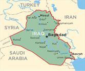 تحولات عراق و پیامدهای آن بر ایران و منطقه بررسی می شود