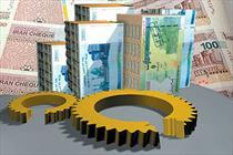 ۱۷۱ میلیارد تسهیلات بانکی به واحدهای صنعتی البرز پرداخت شد