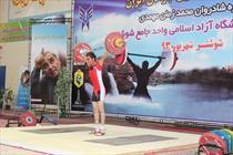 فارس قهرمان مسابقات وزنه برداری جوانان کشور شد
