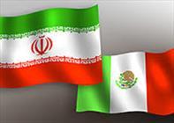 استقبال لاریجانی از تشکیل گروه دوستی پارلمانی ایران و مکزیک