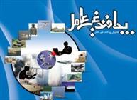 ضرورت توجه مدیریت شهری زنجان به پدافندغیرعامل