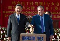 سرمایه گذاری میلیاردی چین در تاجیکستان