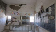 بازرسی فنی رایگان سازه ۵۳۰۰ مدرسه تهران تا اول مهر پایان مییابد