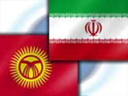 لایحه انتقال زندانی بین ایران و قرقیزستان به مجمع تشخیص رفت