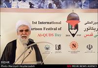مؤتمر الوحدة الاسلامية طريق الخلاص للعالم الإسلامي