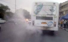 تاثیر ناوگان اتوبوسرانی در آلایندگی هوای اصفهان/معرفی ارگانهای متخلف