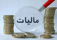 نصب صندوق فروش برای پرداخت مالیات اجباری میشود/لایحه درراه مجلس