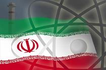 Iran to announce new reductions in JCPOA commitments at 10:30 a.m.