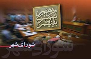 آمادگی۲۷ نفر برای تصدی شهرداری خرمشهر