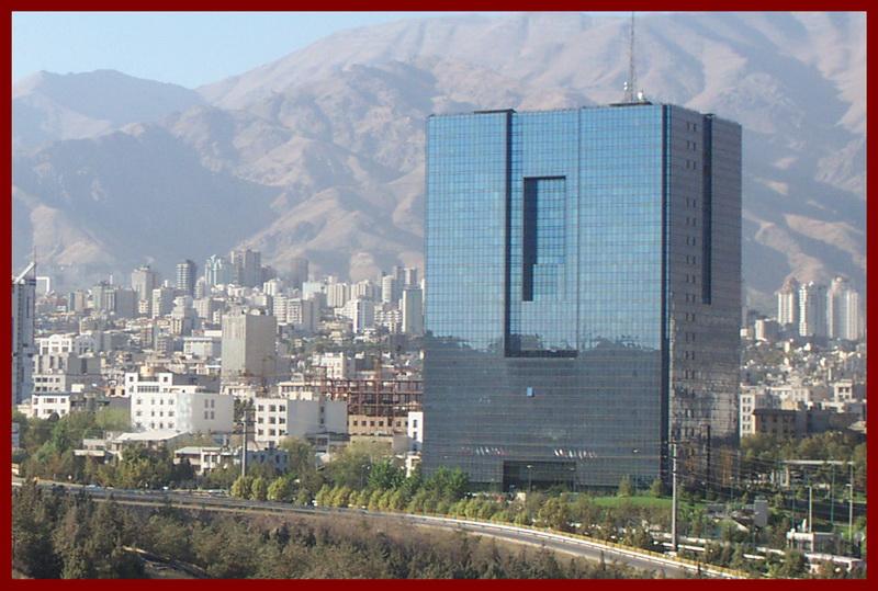 حداقل ضوابط مشتری معتبر بانکی ابلاغ شد/ شرایط جدید صدور ...