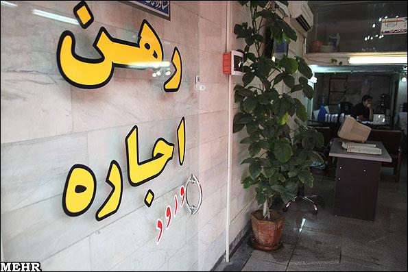 قیمت اجاره بهای مسکن در تهران