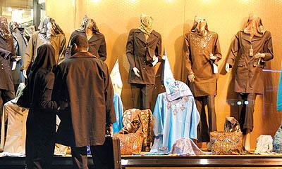 خرید لباس بارداری در اصفهان