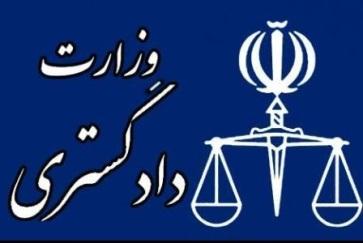 بیش از دو هزار محکوم افغانستانی آماده تحویل به کشور متبوعشان