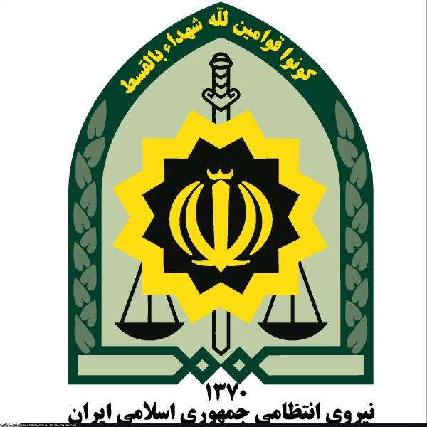 آرم نیروی انتظامی
