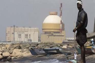 نیروگاه اتمی هند