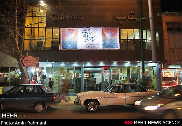 جشنواره فجر سینما مهتاب قزوین