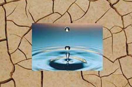 همایش ملی بحران آب در نیشابور برگزار میشود