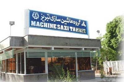 ماشین سازی تبریز جان تازه می گیرد/ گلایه مدیرعامل شرکت ...