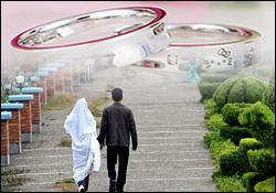 پلباس عید نوزادی آزمایش قبل از ازدواج اصفهان