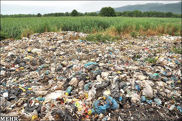 Image result for زباله بیمارستانی